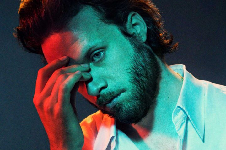 Coming soon: Father John Misty and 3 more concerts on sale Friday