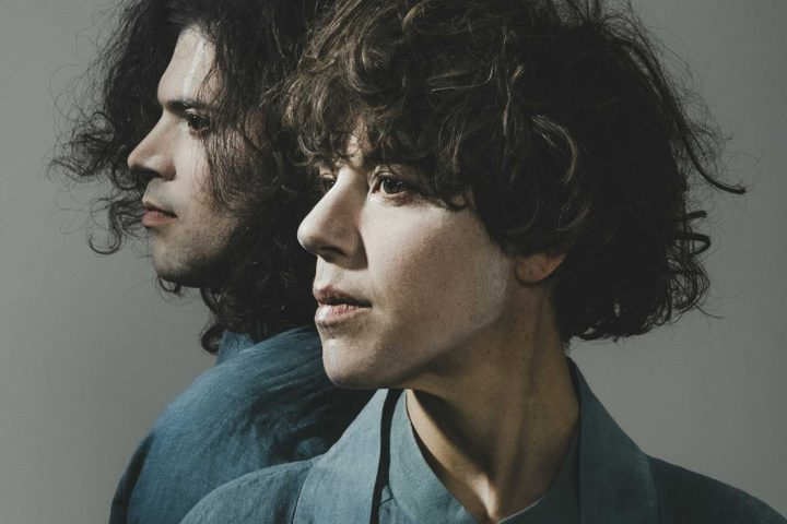 Win tickets to Tune-Yards at Majestic