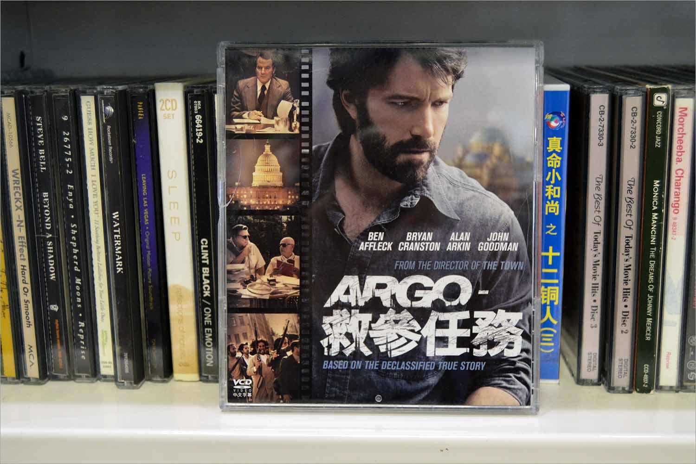 'Argo'